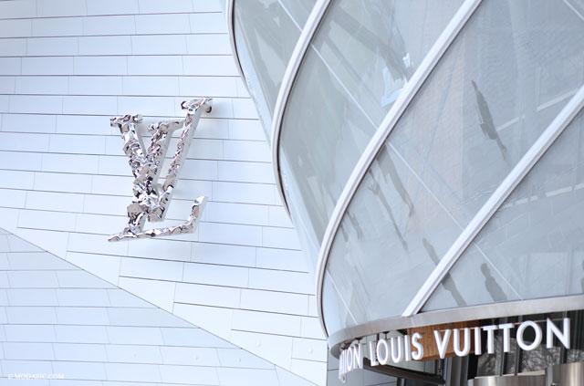 Fondation Louis Vuitton - Modasic